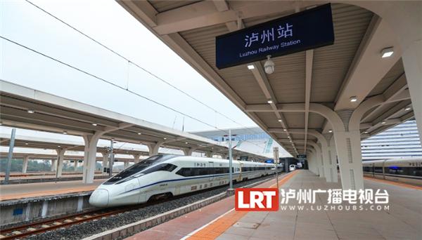 今起 成都至重庆泸州方向动车组高峰线大幅增开